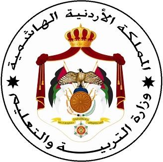أسئلة وزارة سناوت سابقة تاريخ الأردن