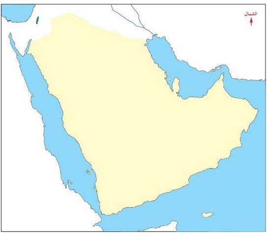 خريطة شبه الجزيرة العربية قديما صماء